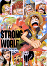 Image One Piece Film: Strong World