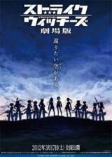 Image Strike Witches Movie