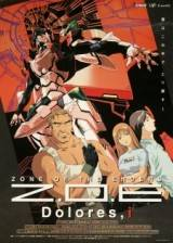 Image Zone of the Enders: Dolores, I