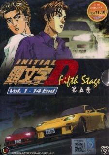 Image Initial D First Stage Latino