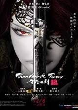 Image Thunderbolt Fantasy: The Sword of Life and Death